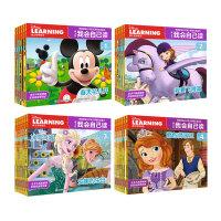迪士尼我会自己读1-2-3-4级全套24册学而乐分级阅读绘本 幼儿园绘本故事书小班读物 3-6岁儿童卡通漫画宝宝自己读