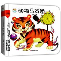 24�_小笨熊�⒅嵌炊��系列(1200241A00)�游锺R��F