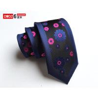 茉蒂菲莉 领带男士 涤纶丝提花领带个性时尚商务6cm窄款定位领带