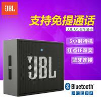 JBL GO音乐金砖 随身便携HIFI 蓝牙无线通话音响 户外迷你小音箱 长续航 黑