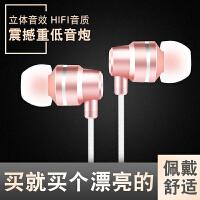 金属耳机线控带麦有线K歌耳机入耳式3.5插头兼容苹果和安卓手机
