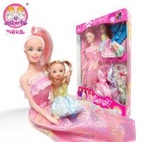 S900379大小娃娃换装礼盒儿童玩具