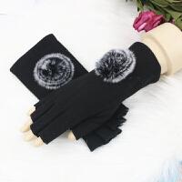 露手指手套女秋冬韩版学生写字露指加厚保暖不倒绒棉半指上网手套