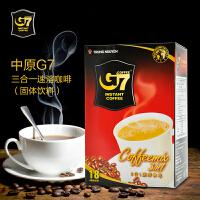 越南进口中原G7咖啡3合1经典原味即速溶咖啡粉16gX18条 288g盒装
