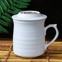 乾唐轩活瓷高杯 正品 心动浪纹高杯三件套内白鎏金 茶盖水礼品杯办公杯 水杯 杯子