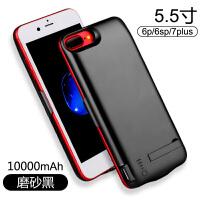 iphone8背夹式充电宝专用苹果X s max电池xr超薄手机壳电源6s便携