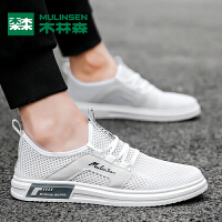 木林森男鞋新款夏季时尚网鞋男休闲鞋潮鞋百搭跑步鞋男鞋