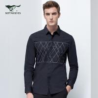 七匹狼长袖衬衫 17春季新品 潮男时尚休闲百搭长袖衬衣 品牌男装