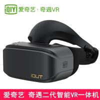 爱奇艺VR奇遇二代4K眼镜一体机IQUT头戴式3d眼镜vr游戏家庭电影院