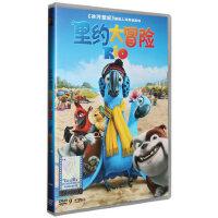 正版电影dvd碟片里约大冒险儿童动画片儿童电影1DVD9光盘