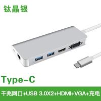 苹果笔记本电脑macbookpro转接头usb3.0网线转换器type-c配件mate10华为P20 新Pro Typ