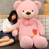 熊猫公仔布娃娃抱抱熊可爱床上睡觉抱枕泰迪熊毛绒玩具熊熊送女友
