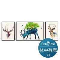客厅装饰画沙发背景墙简约现代墙画北欧三联画鹿玄关欧式油画 左右60*80/中间80*110 三联画一套价格