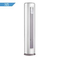 美的(Midea)KFR-72LW/BP2DN1Y-YA400(B2)E美的3匹变频圆形空调 柜式 客厅冷暖 二级节能