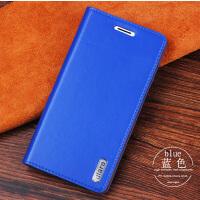 金立 m7手机壳 M7L皮套 保护套 全包软壳硅胶套 翻盖壳小牛皮 金立 m7 小牛皮-蓝色+钢化膜