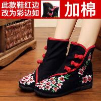 秋冬新款民族风绣花靴低跟绣花靴舞蹈鞋透气布鞋防滑内增高棉鞋子