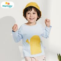 马卡乐童装2020春新款男童纯棉吸汗上衣可爱宝宝长袖圆领T恤