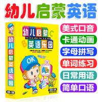 正版早教dvd碟片幼儿童从零开始学英语启蒙教材卡通互动DVD光盘