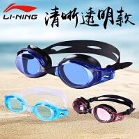 LI-NING/李宁 泳镜平光近视 高清防雾游泳镜 中框男女成人游泳眼镜LJSK608