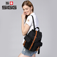 SIGG户外轻便双肩包大容量旅行背包防水超轻皮肤包便携登山包女