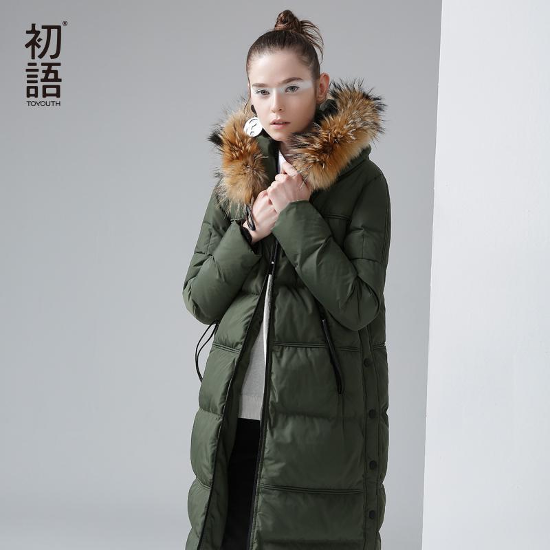 【秒杀价:318.1元】初语冬装新款羽绒服女中长款 毛领时尚加厚保暖过膝羽绒外套