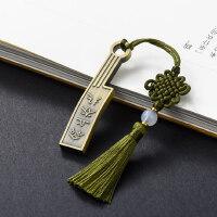 中国风复古典小刀币u盘16g金属创意个性商务纪念礼品定制logo刻字