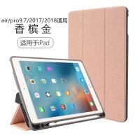 2018新款ipad键盘苹果ipad Pro11保护套网红全包边air2平板电脑皮套9.7寸硅胶创意