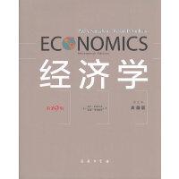 经济学(第19版・英文本・典藏版)