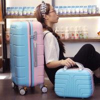 拉杆箱万向轮行李箱女登机子母箱包旅行箱20 24 夏季新款