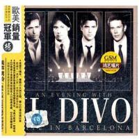 美声男伶《美声之夜2009巴塞罗那演唱会》(CD+DVD)