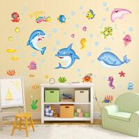 可移除墙贴海底世界卡通儿童房幼儿园贴纸墙贴墙纸贴画创意自粘