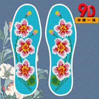 精准十字绣鞋垫半成品印花图案纯手工布正格不掉色吸汗 乳白色 115 梅花香