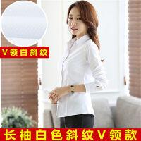 职业装蓝白色短袖衬衣女短袖长袖工装修身工作服OL正装半袖白衬衫女夏