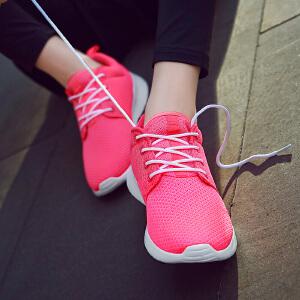 【满100减50/满200减100】奇安达2017新款女士轻便缓震网面透气伦敦跑鞋
