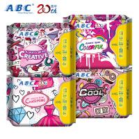 ABC棉柔卫生巾组合80片 独立便携包装共12包+护垫1包
