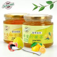 送弯曲勺 Socona蜂蜜柚子茶500g+柠檬茶500g韩国风味水果酱冲饮品