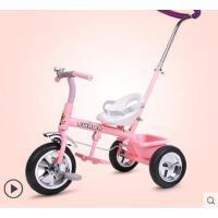 防滑脚踏加厚轮牢固轻便宝宝童车儿童三轮车手推车婴儿脚踏自行车1-6岁