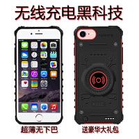 苹果充电宝背夹 三防苹果6无线背夹式充电宝6S专用iPhone8plus电池7P手机壳冲sp便