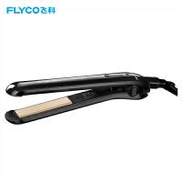 飞科(FLYCO) 美发器 FH6812直发器 拉直板陶瓷烫发器直发夹板