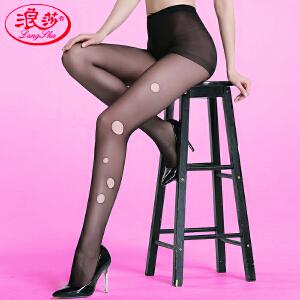 浪莎连裤袜夏薄款防勾丝女袜肉色性感超薄加裆随任意剪显瘦打底袜