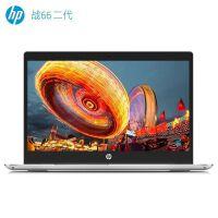 惠普(HP)战66 二代 15.6英寸轻薄笔记本电脑(i7-8565U 16G 512G PCIe SSD MX250