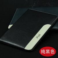 苹果平板电脑ipad4 2代保护套防摔支架iPad3保护壳A1458 1396外壳