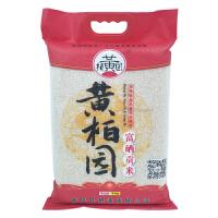 黄柏园硒贡米长粒香 硒都恩施米大米真空装 5kg