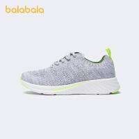 【2件4折价:83.2】巴拉巴拉官方童鞋儿童鞋子男中大童简约大气夏季时尚潮鞋