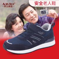 【官方正品 品牌直营】新款奥古狮登运动鞋休闲鞋女鞋韩版气垫厚底百搭老人跑步鞋运动鞋