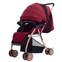 华婴 婴儿车 轻便婴儿推车可坐可躺折叠轻便