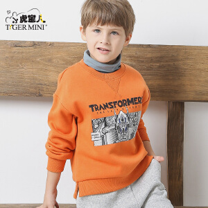 小虎宝儿变形金刚正版童装男童套装 儿童卫衣两件套长袖2018春季新款