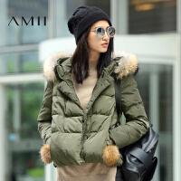 【满200减100 上不封顶】AMII[极简主义]冬新款连帽貉子毛领长袖大码加厚羽绒服外套女