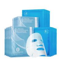 透真玻尿酸深透补水蚕丝面膜套装20片 保湿细致收缩毛孔 紧致嫩肤面膜贴