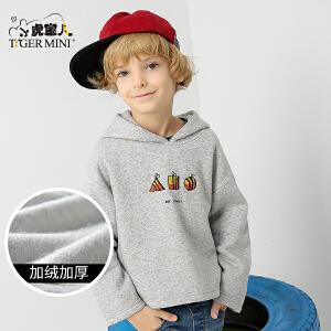 小虎宝儿童装儿童卫衣男童加绒连帽上衣外套2018春秋新款 韩版潮